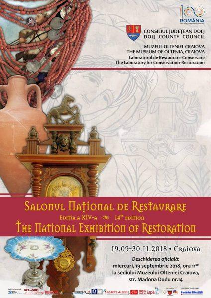 Salonul National de Restaurare 2018, Muzeul Olteniei Craiova