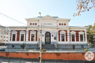 Banca Nationala a Romaniei - filiala Dolj, Craiova